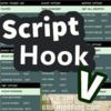 GTA V Script Hook V 核心 模組 MOD