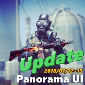 2018/07/12 ~ 13 Update 更新事項 ( Panorama UI )