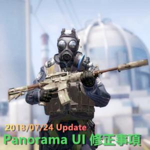 2018/07/24-26 Update  ( Panorama UI 修正&新增事項 )