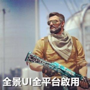 2018/08/16 Update更新事項 全景UI全平台啟用 MP5-SD改進
